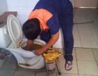 宝安西乡宝民花园专业疏通马桶 疏通管道 沙井清理 抽油池