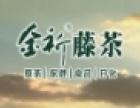 金祈藤茶饼干加盟