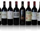 中山南区专业回收红酒中山回收红酒回收法国红酒中心哪有回收红酒