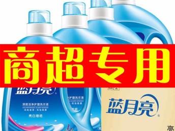 四川成都蓝月亮3kg洗衣液厂家批发价格表蓝月亮洗衣液一件代发