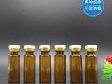 厂家直销 精油瓶 西林瓶 精华素瓶 高档化妆品套装瓶