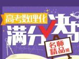 南京高中英语周末补课,中考史地政生补课