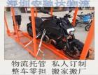 深圳到东北三省专线物流货运 沈阳 大连 长春 吉林 哈尔滨