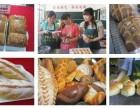 武汉知名蛋糕面包培训 信得过的蛋糕面包培训