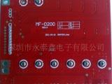 九节磷酸铁锂动力板