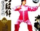 广州八段锦培训教学健身养生学八段锦随报随约