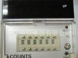 欧姆龙计数器H7AN-4D