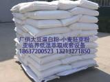 脱脂小麦胚芽粉抗生素发酵低温萃取