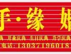 武汉市新洲区双柳街古龙牵手缘婚庆公司