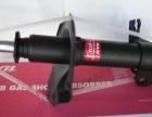 卡罗拉全新KYB减震器