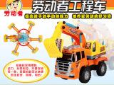 厂家直销爆款品牌产品 大号仿真惯性工程车 惯性玩具 车模型