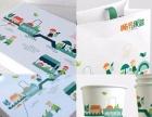 广告设计平面设计制作喷绘写真海报宣传单印刷