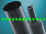 【厂家供货】供应优质热缩双壁管 绝缘防水热缩套管