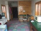 松山西区 南向两室出租 家电齐全 拎包即住 看房方便松山小区