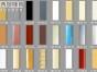 太原保洁 太原瓷砖美缝价格 专业瓷砖美缝剂 瓷砖缝隙永不脏黑