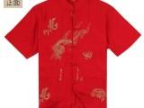 2014夏季新品大龙戏凤中老年男士宽松大码唐装短袖衬衫绣花衬衫