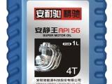 安耐驰精驰安静王API SG 1L