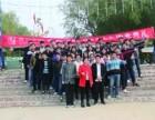 青云学院:河南Java培训要多少钱?