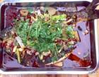 哪里有万州烤鱼石盘烤鱼麻辣烤鱼怎么做到枫味源