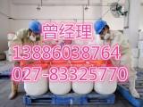 湖北武汉氯片消毒剂供应