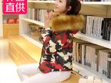 2014新款连帽羽绒服女短款外套A字型大毛领迷彩羽绒服韩版潮