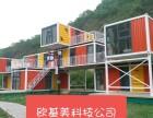 北京全市厂家直销集装箱 活动房彩钢房 5000元