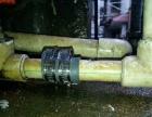 水电维修、灯具五金挂件安装、线路跳闸、水管改造