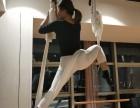 南京建邺区可以学爵士舞和瑜伽的培训机构