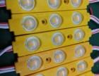 LED注塑模组光源灯箱漫反射灯条S灯条