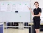 合肥白板多功能办公教学黑板展示绿板会议用设备出售