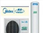 美的空气能热水器 美的空气能热水器加盟招商
