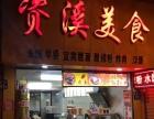 广化 黄龙商贸城门口 酒楼餐饮 商业街卖场