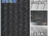 供应 黑色消光涤纶绗绣面料 2寸直条圆孔