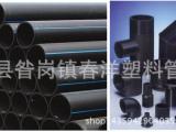 【生产厂家供应】pe管材价格 塑料管材 pe给水管材 pe管道