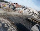 北京三河基础加固喷射混凝土加固