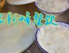陕西凉皮肉夹馍技术汉中米皮擀面皮陕西小吃技术