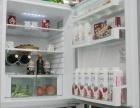 贵阳三星冰箱(各中心-售后服务热线是多少电话?