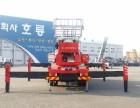 青岛云梯供应28米进口云梯车 哈尔滨市场已经有云梯车出租
