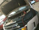 专业汽车电瓶,上门检测,更换安装,帮电搭电,汽车蓄电池