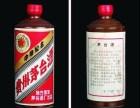 金昌回收茅台酒 茅台酒瓶回收 茅台瓶子回收多少钱