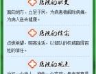武警青海总队医院w.
