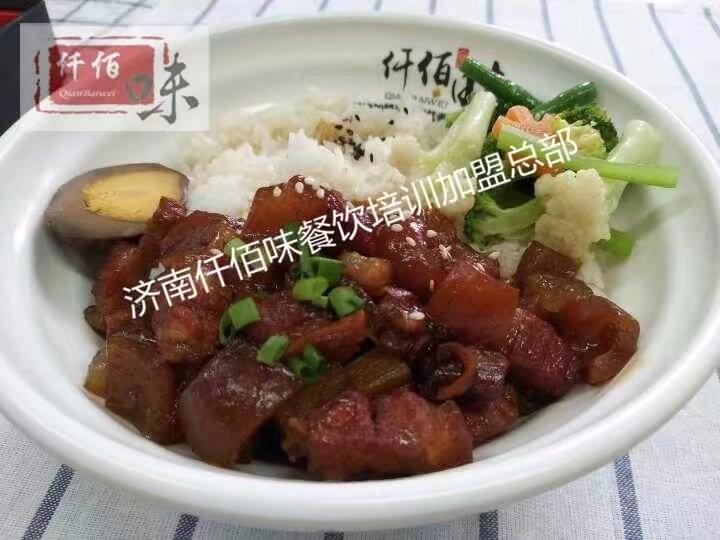 台湾卤肉饭加盟可流动可开店面的好项目全年无淡季