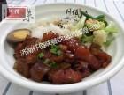 台湾卤肉饭加盟仟佰味诚信开店,携手致富