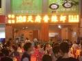 128天府香辣虾
