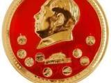 毛泽东塑像红色收藏市场评估价
