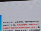 石家庄新火车站塔坛国际商贸城商铺 保定市总代理