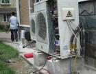 南通空调不制冷不启动 维修,空调移机 加氟,安装清洗