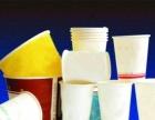 厂家批发、订做各种包装盒、塑料袋、手提袋、印刷品等