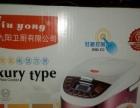 全新的5L九阳电饭煲便宜卖了