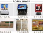 郑州饮品设备厂家 面向全国招盟地市级代理商